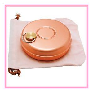■日本製■ 湯たんぽ 新光堂 純銅製 ミニ湯たんぽ S-9397 収納袋付 0.85L 新光金属|nadeshico