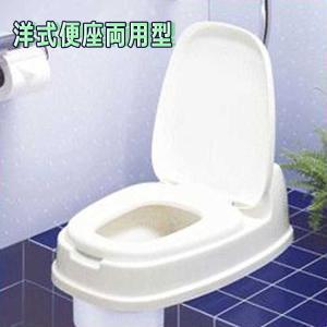 トンボ 洋式便座 両用型 簡易 洋式トイレ 段差 和式 便器 簡易トイレ|nadeshico