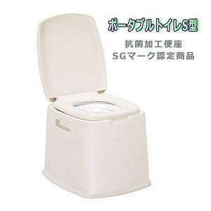 【送料無料】 トンボ ポータブルトイレS型 室内・介護用|nadeshico