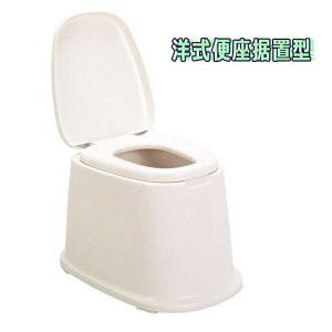 トンボ 洋式便座 据置型 簡易 洋式トイレ|nadeshico