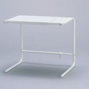 ベルカ キッチンレンジ上ラック伸縮タイプ RUR-EX キッチンラックシリーズ RUREX/伸晃/Belca nadeshico