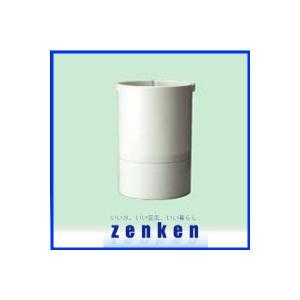 アクアセンチュリー・ポット用カートリッジ C-Z-075|nadeshico