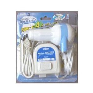 洗濯ポンプ バスポンプ YS-20 MS.ポンププチ2 節水 節約 便利 簡単 風呂水|nadeshico