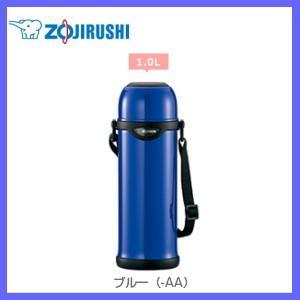 ■送料無料■ 象印 ステンレスボトル 水筒 1リットル SJ-TG10-AA ブルー TUFF(タフ) ZOJIRUSHI