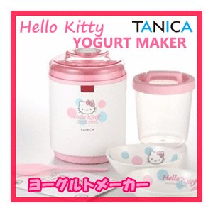 ヨーグルトメーカー ハローキティ タニカ YM-800-KT TANICA レシピ付き! インフルエンザ対策 ヨーグルトが1/5のコストで出来る|nadeshico