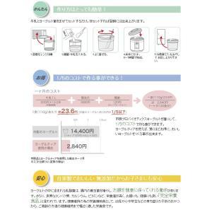 ヨーグルトメーカー ハローキティ タニカ YM-800-KT TANICA レシピ付き! インフルエンザ対策 ヨーグルトが1/5のコストで出来る|nadeshico|02