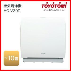 ■送料無料■ 空気清浄機 トヨトミ TOYOTOMI AC-...