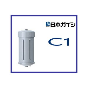 純正品!送料無料 C1 浄水器カートリッジ 日本ガイシ 交換カートリッジ CWA-01|nadeshico