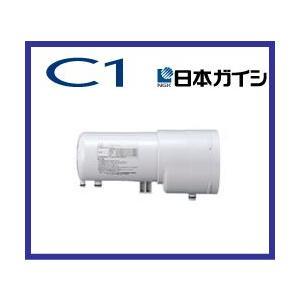 日本ガイシ C1 浄水器用カートリッジ CWA-03 ウォールタイプ(CW-301)交換用カートリッジ 正規品 |nadeshico