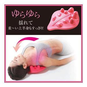 えいマット 寝転ぶだけで、胸開く!肩がスッキリ、首も軽い!カリスマ整体師・岩間先生が開発監修 0070-2121|nadeshico