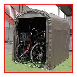 ナンエイ サイクルハウス SH2-SB 南栄工業 自転車収納 自転車置場 送料無料|nadeshico