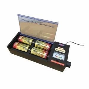 送料無料 乾電池充電器マジックチャージャーIII|nadeshico