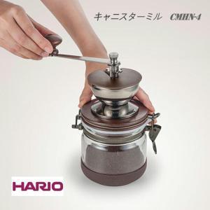 ★大人気★ HARIO ハリオ キャニスターコーヒーミル CMHN-4 CMHN4 コーヒーミル/コ...