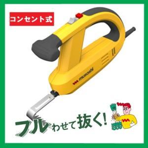 ムサシ 除草バイブレーター コンセント式 WE-700|nadeshico