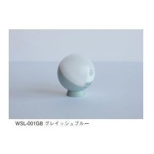 2021年4月5日発売 てのりまんまるセンサーライト グレイッシュブルー  WSL-001GB|nadeshico
