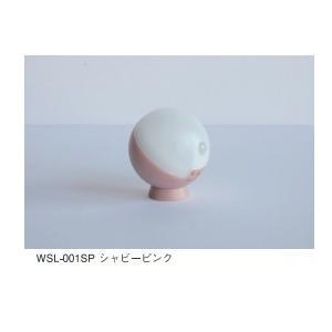 2021年4月5日発売 てのりまんまるセンサーライト シャビーピンク  WSL-001SP|nadeshico