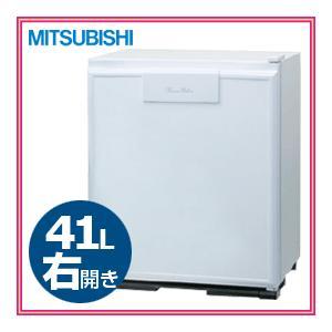 MITSUBISHI 41L業務用電子冷蔵庫 RD-40B-W 右開き パールホワイト グランペルチェ 業務用冷蔵庫/RD40BW/三菱電機