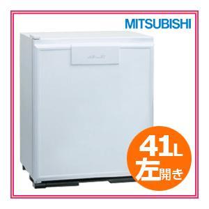 MITSUBISHI 41L業務用電子冷蔵庫 RD-40B-LW 左開き パールホワイト グランペルチェ 業務用冷蔵庫/RD40BLW/三菱電機