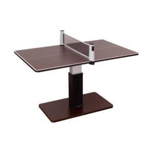 昇降式テーブル兼卓球台ブラウンSHT-1 ■代金引換不可■ リビングでテーブルテニス|nadeshico