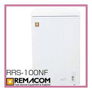 ■送料無料■ レマコム 三温度帯冷凍ストッカー 100L RRS-100NF 冷蔵・チルド・冷凍調整型 急速冷凍機能付