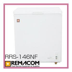■送料無料■ レマコム 三温度帯冷凍ストッカー 146L RRS-146NF 冷蔵・チルド・冷凍調整型 急速冷凍機能付