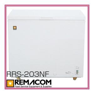 ■送料無料■ レマコム 三温度帯冷凍ストッカー 203L RRS-203NF 冷蔵・チルド・冷凍調整型 急速冷凍機能付