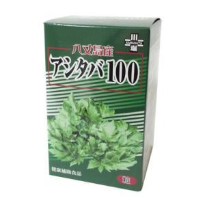 アシタバ粒100(80g)-000008|nadeshikonomori