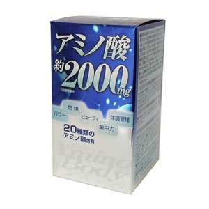 アミノボディ粒(約250粒)-000008|nadeshikonomori