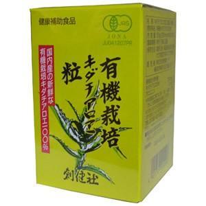 有機栽培キダチアロエ粒 55g-000008|nadeshikonomori