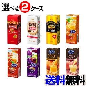 アサヒ飲料の紙パックジュース(組み合わせ・2ケースセット/48本)-000008|nadeshikonomori