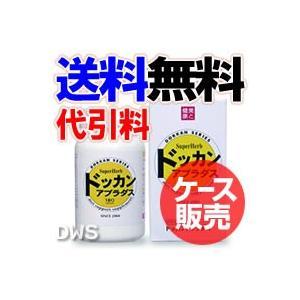 スーパーダイエット ドッカンアブラダス 30個セット 【セール価格】