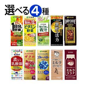 伊藤園 野菜ジュース 紙パック 選べる4種類 2ケース 48本 セット (12本×4)-000008 nadeshikonomori