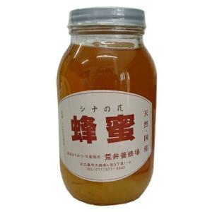 蜂蜜(シナの花) 1.2kg-000008 nadeshikonomori