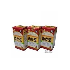 ぬか玄 粒 250mg×560粒 3個セット-000008|nadeshikonomori