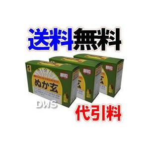 ぬか玄 顆粒 2g×80包 3個セット-000008|nadeshikonomori
