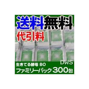 SPERLIFE 生きてる酵母BO ファミリーパック 300包 (ビフィズス菌+オリゴ糖)-000008|nadeshikonomori