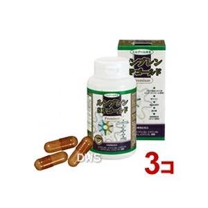 ルンブレンSPゴールド Premium 180カプセル 3個セット(ルンブレンSPゴールドプレミアム)【ミミズ サプリ】-000008|nadeshikonomori