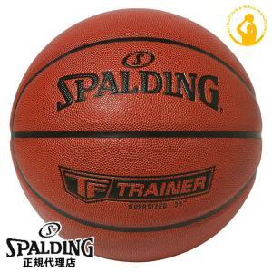 【トレーニング用バスケットボール】スポルディング 33インチオーバーサイズボール [SPALDING] nadeshikonomori