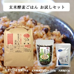 安心安全と美味を追求し、 『コシヒカリ誕生の地』福井県の豊かな自然の中で育てた本物の玄米です。  化...