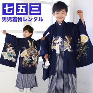 七五三着物レンタル 七五三 5歳 男の子用 羽織袴13点セット