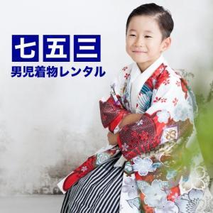 七五三着物レンタル 七五三 5歳 男の子用 羽織袴13点セッ...