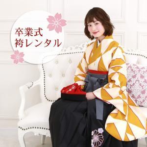 卒業式 袴 レンタル 袴セット 女性 卒業式袴セット 「クリ...