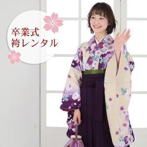 卒業式 袴 レンタル 女 袴セット 女性 卒業式袴セット 「...