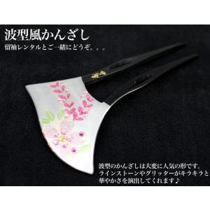 [かんざし レンタル]黒留袖にぴったりなかんざし[波型ラインストーン花]〔消費税込み〕