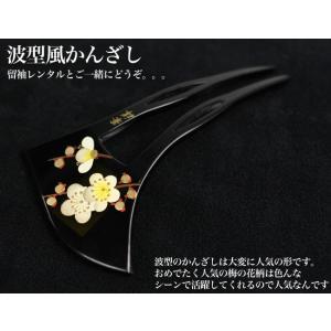 [かんざし レンタル]黒留袖にぴったりなかんざし[波型梅花]〔消費税込み〕