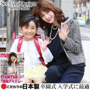 日本製セットアップパンツスーツ2点セット 半袖 セットアップ スーツ パンツ 入学式 スーツ ママ ...