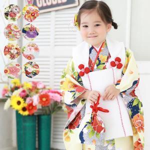 七五三 着物 3歳 女の子 フルセット選べる12柄 被布フル...