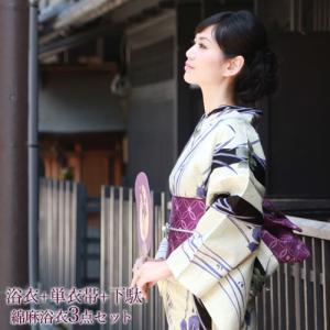 浴衣 セット レディース 古典柄  レトロ 高級綿麻浴衣3点...