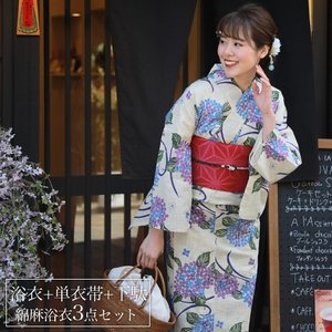 浴衣 セット レディース 古典柄 高級変わり織り綿麻浴衣3点...