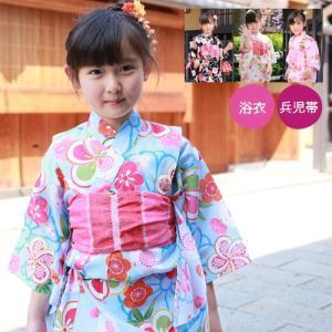 女の子用の浴衣セットです。 浴衣+帯+下駄の3点セットでお届けします! 日本製の帯はワッシャー加工に...